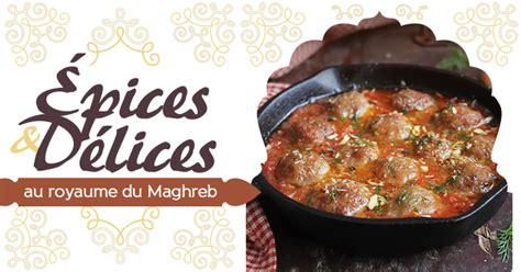 cuisine du maghreb cuisine az recettes de cuisine faciles et simples de a à z