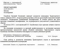 образец предварительного договора задатка переуступки права требования цессии