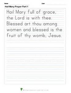 Hail Mary Prayer