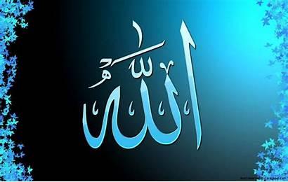 Calligraphy Desktop Wallpapers Allah Wallpapersafari