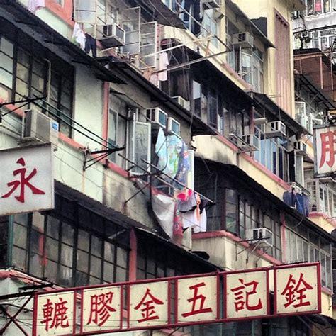 hong kong buildings hong kong   eyes
