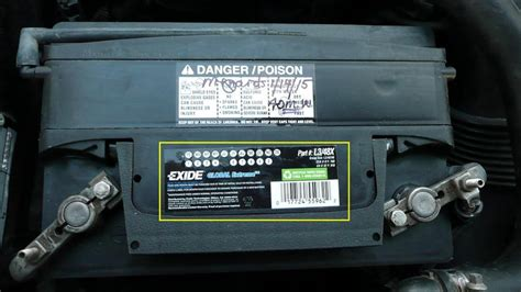 battery brand  price page