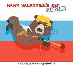 Vector Clip Art of Russian bear Cupid. National Cupid for ...