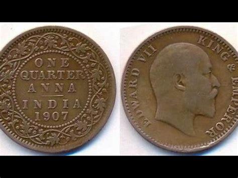 Old Coins Value  One Quarter Anna  British India Coins