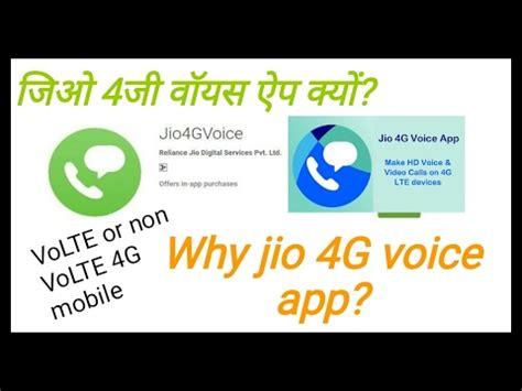why jio 4g voice app volte or non volte 4g device ज ओ 4ज व यस ऐप क य