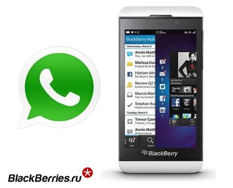 whatsapp для blackberry 10 blackberry в россии страница 2