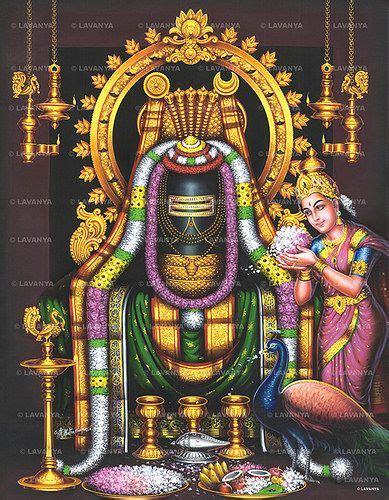 album no 195 ஓம hindu god ஓம shiva lord shiva painting shiva shakti