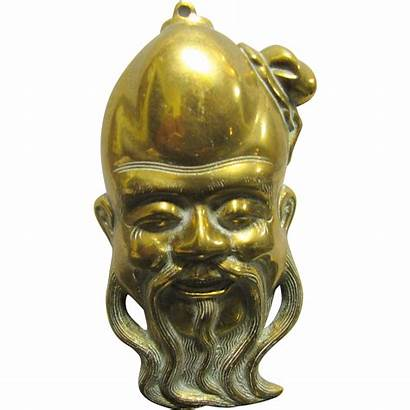 Chinese Prosperity Mask Brass Unusual Wall Hanging