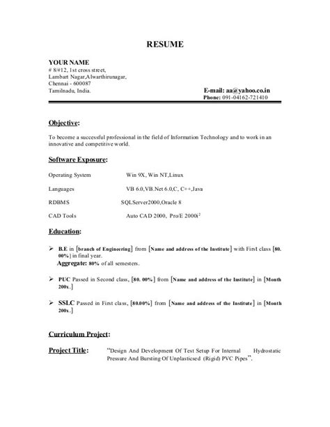 sle cv for b tech freshers pdf to excel resume format for hospitality freshers bestsellerbookdb