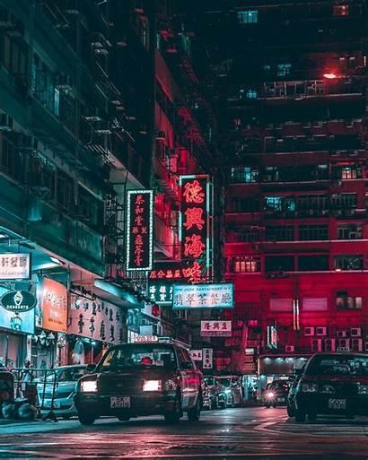 Aesthetic Wallpapers Night Urban