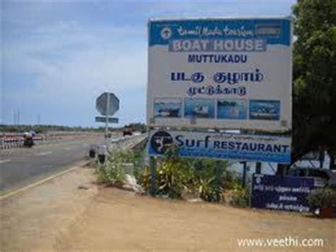 Boat Service Centre In Chennai by Chennai Chennai