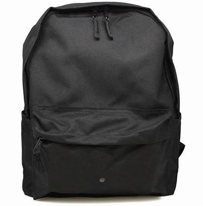 Backpack Xtreme Plus Spy Cam Camera Gadgets