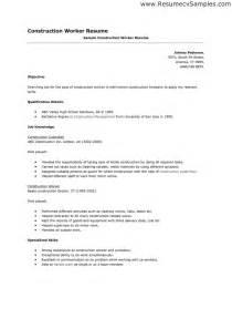 construction worker description for resume professional construction worker resume sle recentresumes