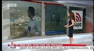 va-portal.gr-το χρονικό της καταστροφής στην Κύπρο - YouTube
