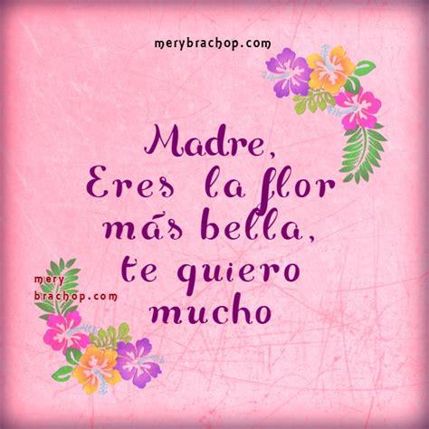 Te Amo Mamá Imágenes con frases para la madre en su día