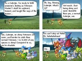 Shiny Pokemon Suck