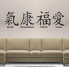 Japanisches Zeichen Für Glück : bildergebnis f r chinesische schriftzeichen gl ck gesundheit tattoos chinesische ~ Orissabook.com Haus und Dekorationen