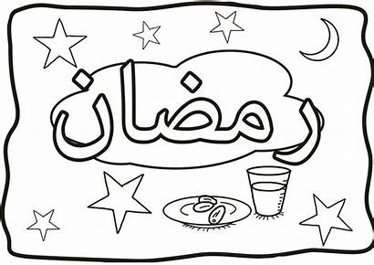 Ramadan Coloring Activity Sheets Islamic Arabic
