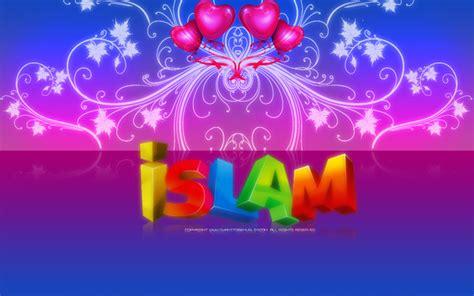 love islam fond decran