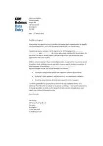 data entry clerk resume cover letter data entry resume templates clerk cv from home keyboard inputting typing skills