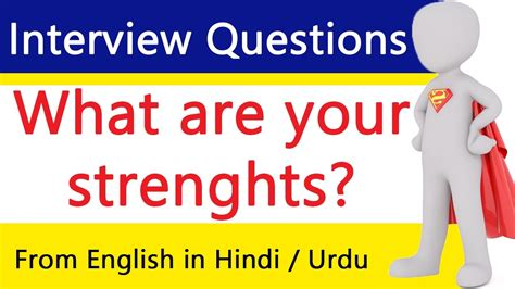 Question What Is Your Weakness Exles by What Are Your Strengths Answer For Question