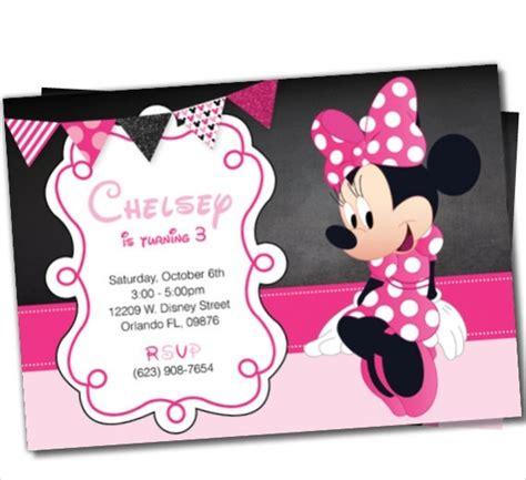 cute minnie mouse invitation design  psd