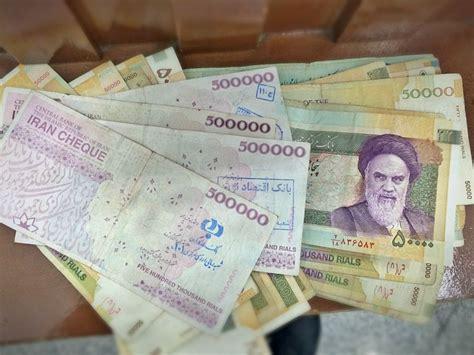 kreditkarten und geld abheben im iran planative