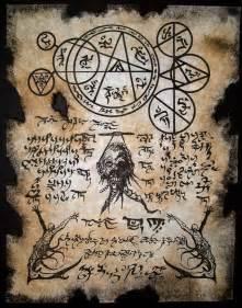 Cthulhu Necronomicon Art