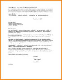 100 chief economist cover letter professional
