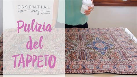 pulire tappeto pulizia tappeto come pulire rapidamente un tappeto
