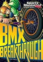 bmx breakthrough  carl bowen