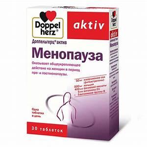 Липоевая кислота при псориазе отзывы врачей