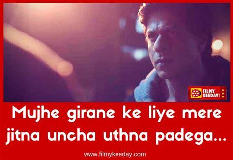 all superhit dialogues of shahrukh all superhit dialogues of shahrukh khan 39 s fan 2016 film