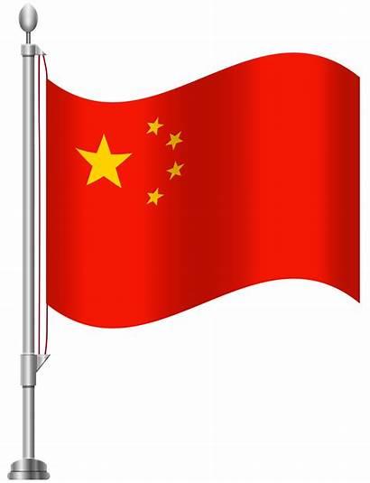 Flag China Clip Clipart Transparent Flags Clipartpng