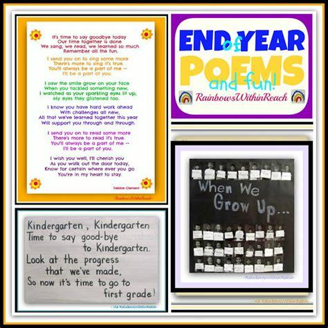 www rainbowswithinreach 532 | End of Year Poems