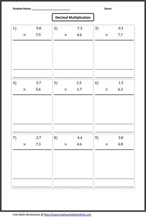 decimal multiplication worksheets what s new