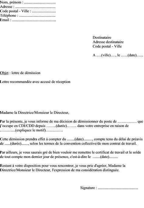 modele de lettre de demission cdd exemple de lettre de d 233 mission d une entreprise dans le