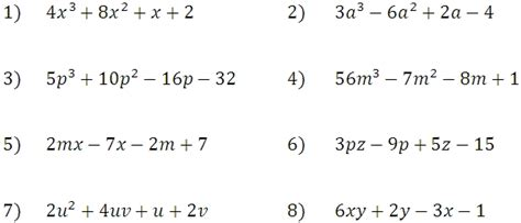 Factoring By Grouping Factoring By Grouping Math