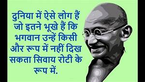 essay on mahatma gandhi in marathi language