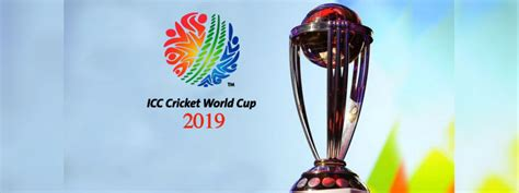 Cricket World Cup Trophy 2019 Unveiled For Fans In Kolkata