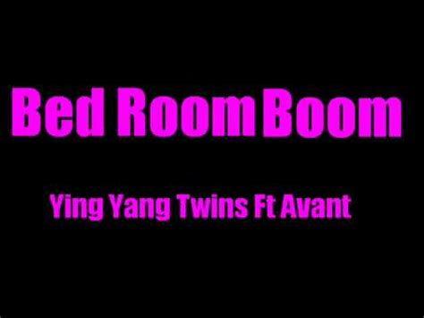 ying yang twings bedroom boom youtube