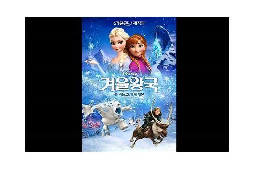 let it go mp3 download 320kbps