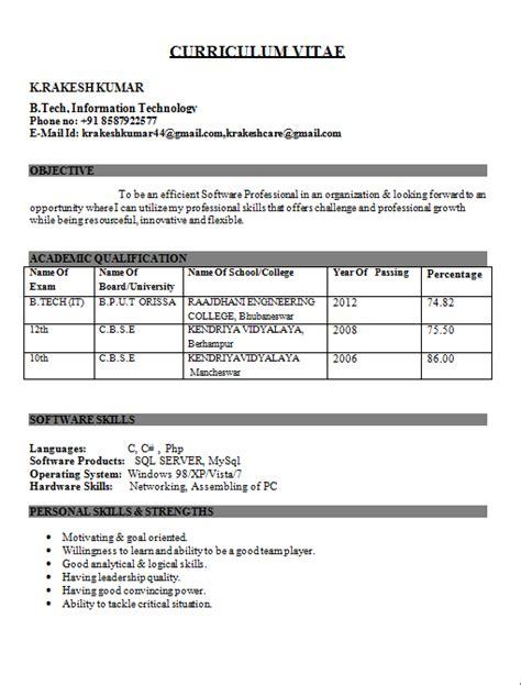 itengineerfresherresume kundan engineering resume
