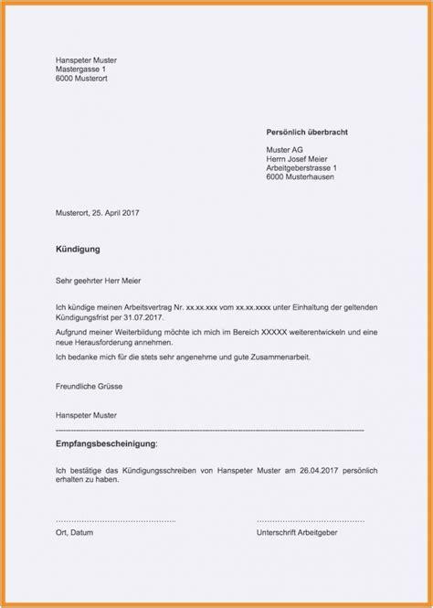 kündigung schreiben mietvertrag 21 vorlage k 252 ndigung mietvertrag reference3d