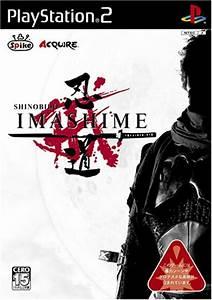 Shinobido PlayStation 2 IGN