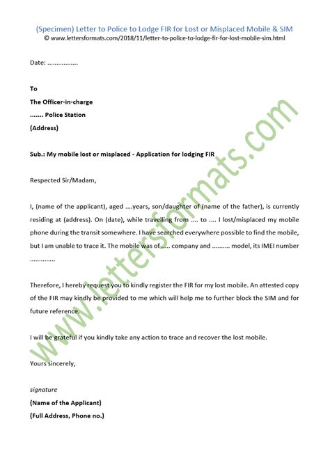 application format  police station request letter