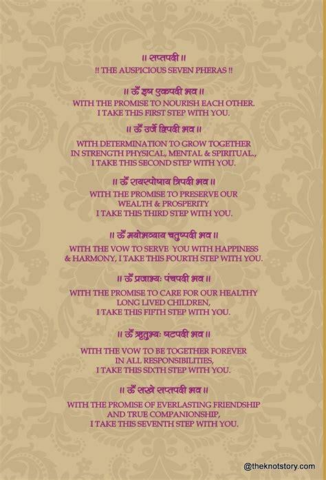 pherassaptapadi interesting inforghraphs