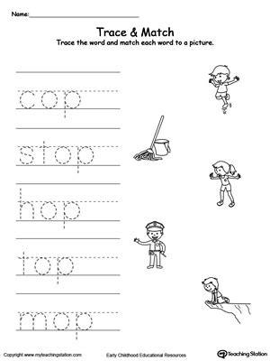 op word family workbook for preschool myteachingstation