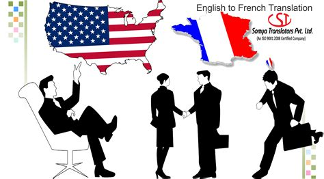 translate text  french  english french