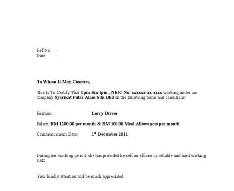 surat rasmi permohonan penyata bank malacca